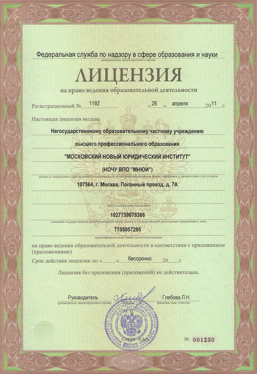 МТИ. Московский технологический институт дистанционное обучение в Московском Центре Дистанционного Образования